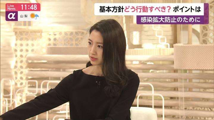 2020年02月25日三田友梨佳の画像12枚目