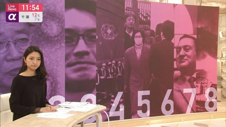 2020年02月25日三田友梨佳の画像13枚目