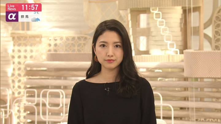 2020年02月25日三田友梨佳の画像14枚目