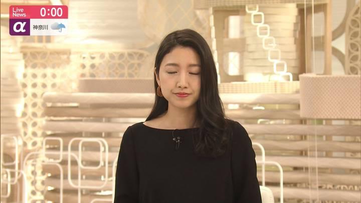 2020年02月25日三田友梨佳の画像19枚目