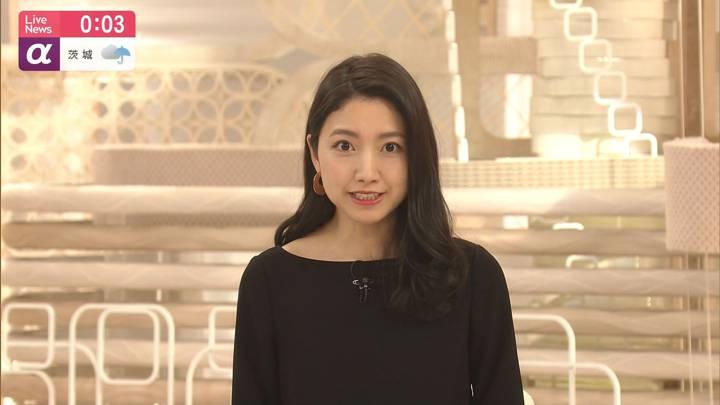 2020年02月25日三田友梨佳の画像21枚目