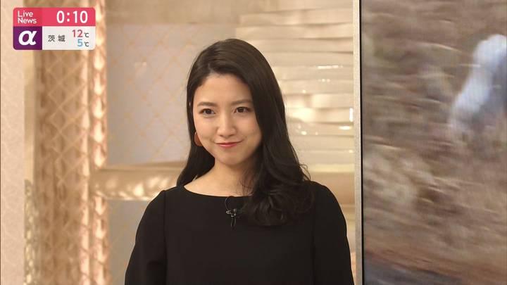 2020年02月25日三田友梨佳の画像24枚目