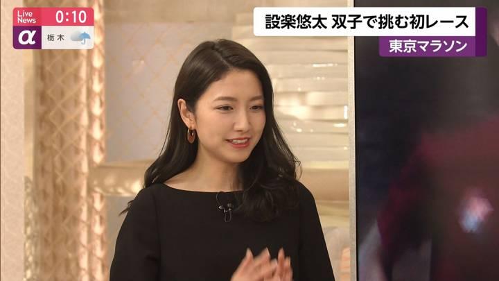 2020年02月25日三田友梨佳の画像25枚目