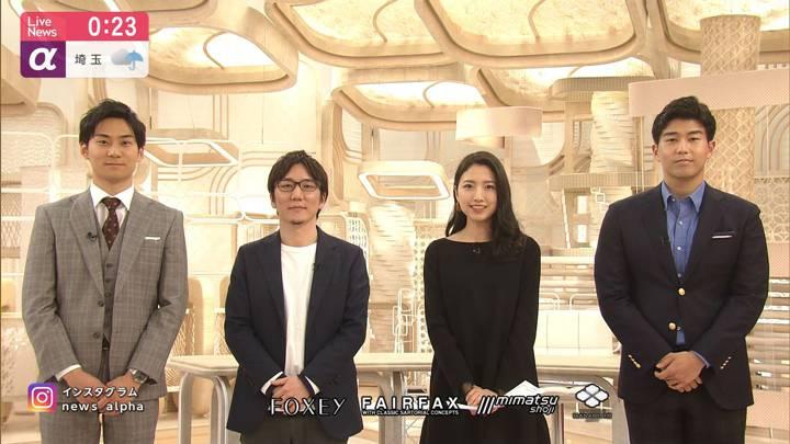 2020年02月25日三田友梨佳の画像27枚目
