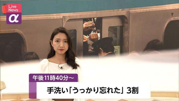 2020年02月26日三田友梨佳の画像01枚目