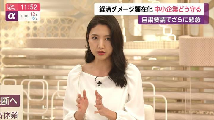 2020年02月26日三田友梨佳の画像08枚目