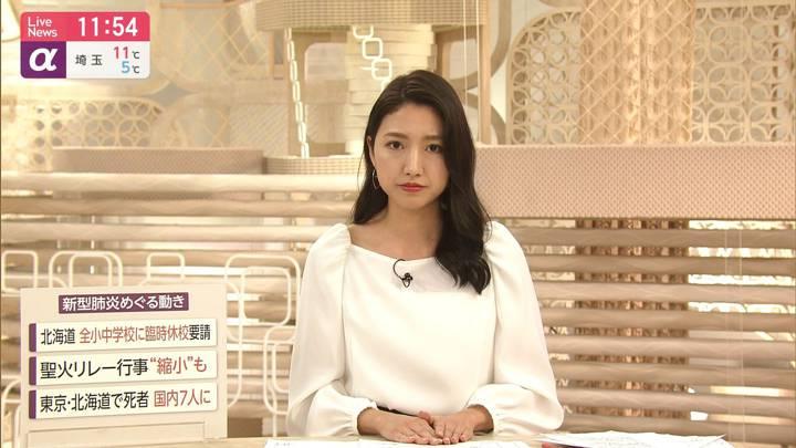 2020年02月26日三田友梨佳の画像11枚目