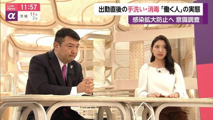 2020年02月26日三田友梨佳の画像12枚目
