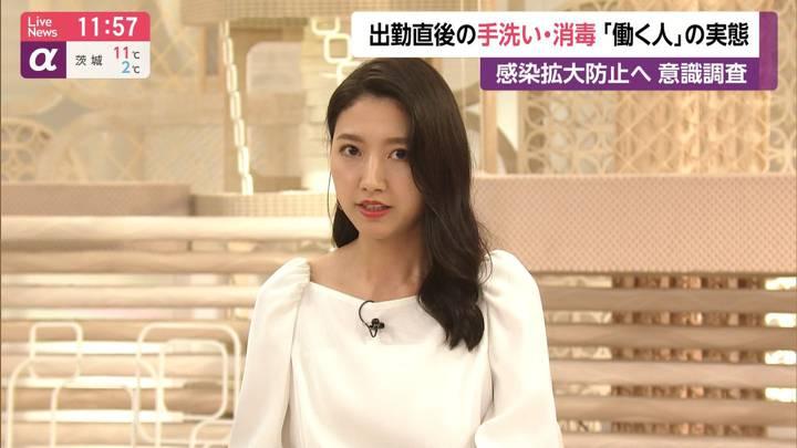 2020年02月26日三田友梨佳の画像13枚目