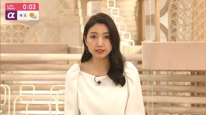 2020年02月26日三田友梨佳の画像19枚目