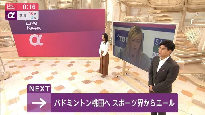 2020年02月26日三田友梨佳の画像25枚目