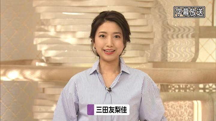 2020年02月27日三田友梨佳の画像06枚目
