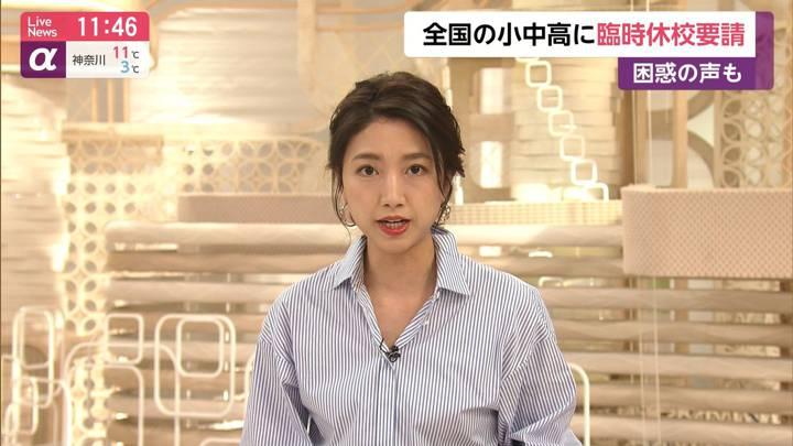 2020年02月27日三田友梨佳の画像11枚目