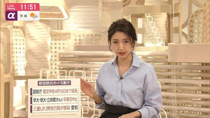 2020年02月27日三田友梨佳の画像15枚目