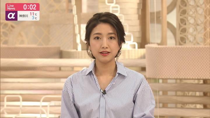 2020年02月27日三田友梨佳の画像22枚目