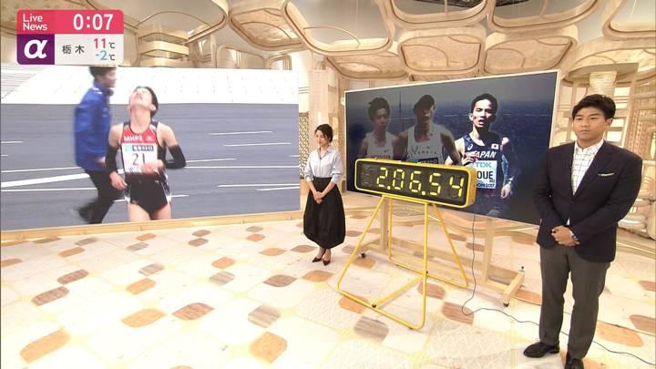 2020年02月27日三田友梨佳の画像29枚目