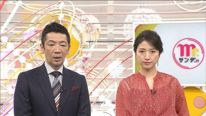 2020年03月01日三田友梨佳の画像02枚目