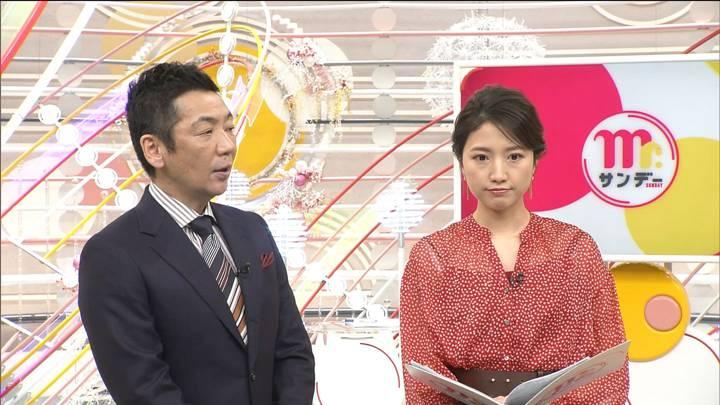 2020年03月01日三田友梨佳の画像04枚目