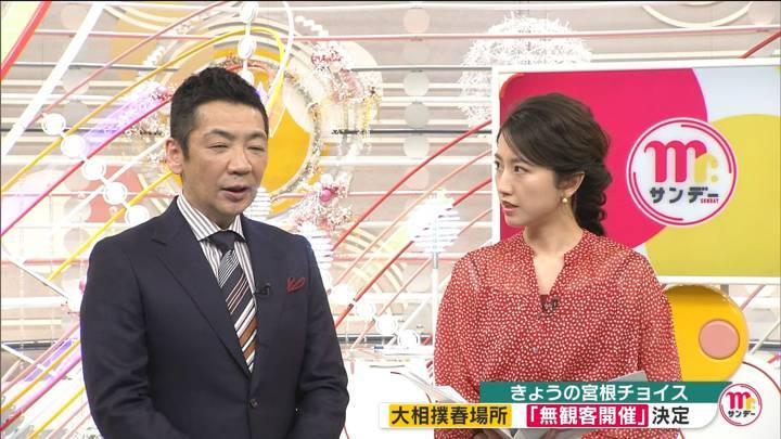 2020年03月01日三田友梨佳の画像05枚目