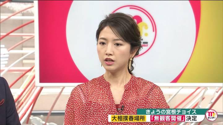 2020年03月01日三田友梨佳の画像06枚目