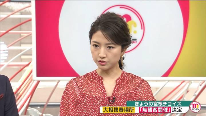 2020年03月01日三田友梨佳の画像07枚目