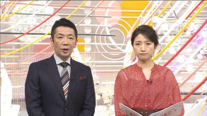 2020年03月01日三田友梨佳の画像09枚目