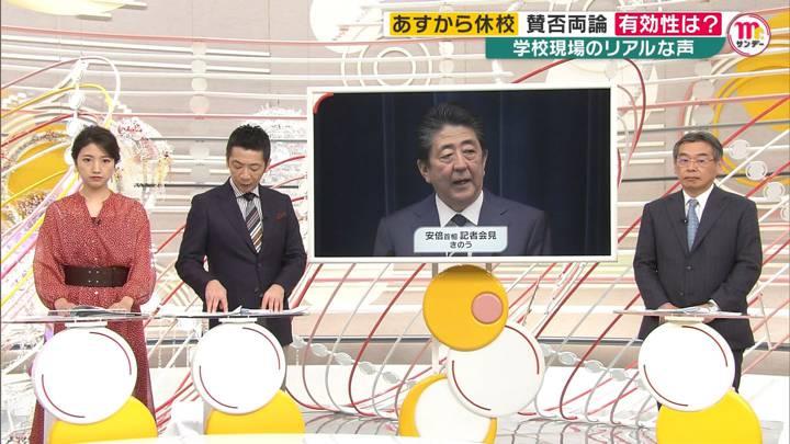 2020年03月01日三田友梨佳の画像11枚目