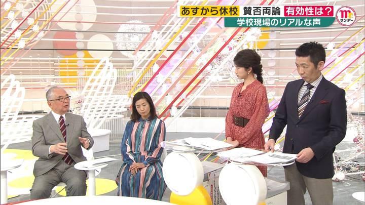 2020年03月01日三田友梨佳の画像12枚目