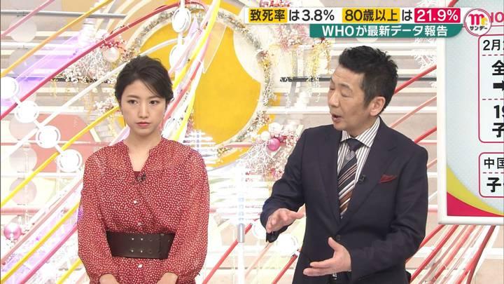 2020年03月01日三田友梨佳の画像14枚目