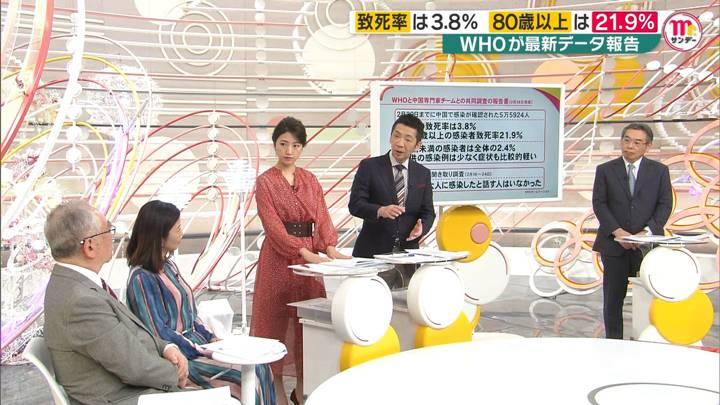 2020年03月01日三田友梨佳の画像15枚目