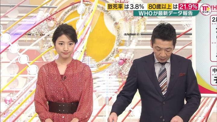 2020年03月01日三田友梨佳の画像16枚目