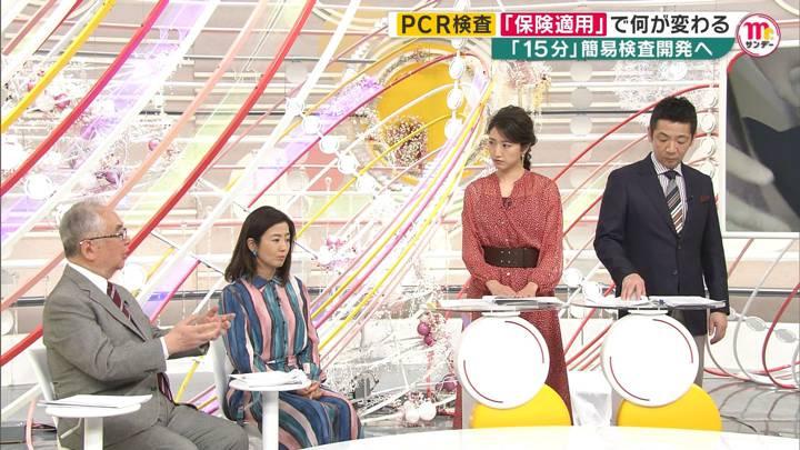 2020年03月01日三田友梨佳の画像19枚目