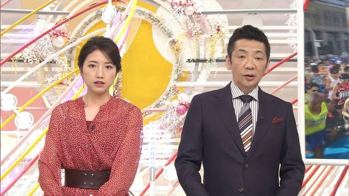 2020年03月01日三田友梨佳の画像20枚目