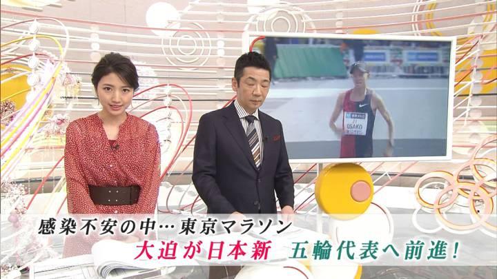 2020年03月01日三田友梨佳の画像21枚目