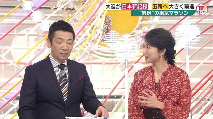 2020年03月01日三田友梨佳の画像22枚目