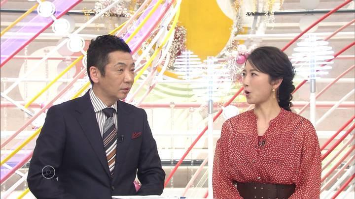 2020年03月01日三田友梨佳の画像25枚目