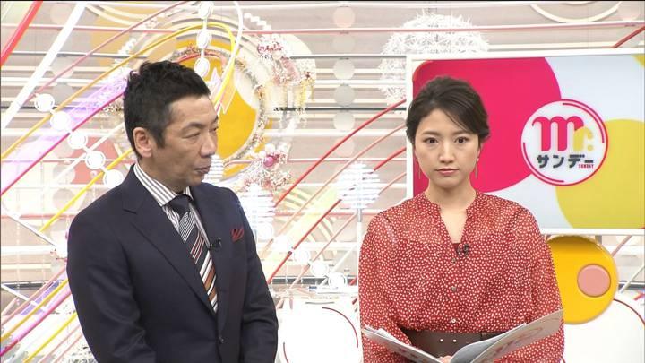 2020年03月01日三田友梨佳の画像28枚目