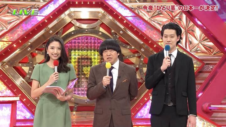 2020年03月08日三田友梨佳の画像07枚目