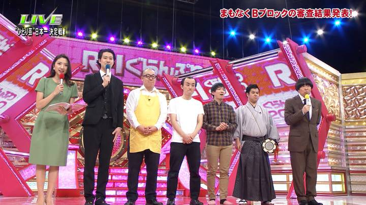 2020年03月08日三田友梨佳の画像14枚目