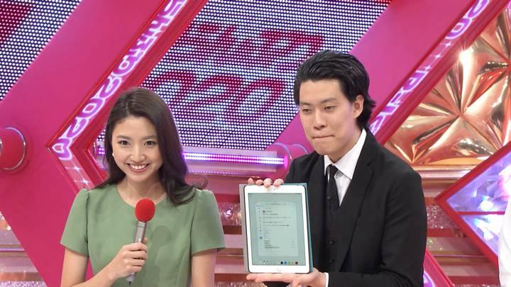 2020年03月08日三田友梨佳の画像15枚目
