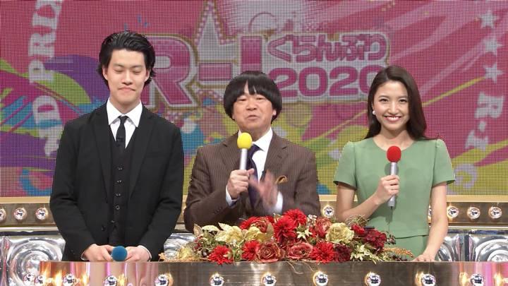 2020年03月08日三田友梨佳の画像16枚目