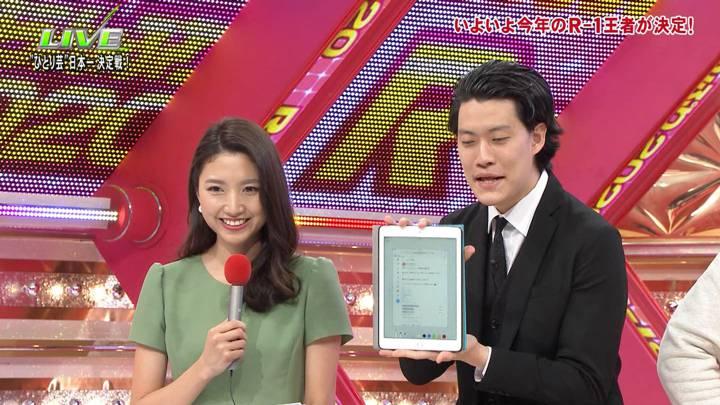 2020年03月08日三田友梨佳の画像19枚目