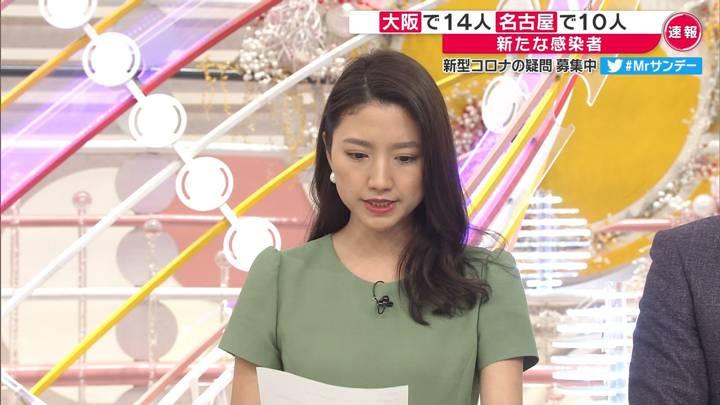 2020年03月08日三田友梨佳の画像22枚目