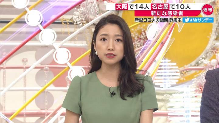 2020年03月08日三田友梨佳の画像23枚目