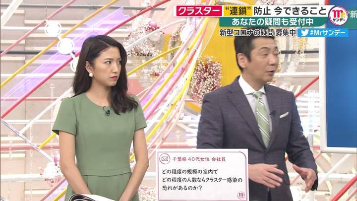 2020年03月08日三田友梨佳の画像25枚目