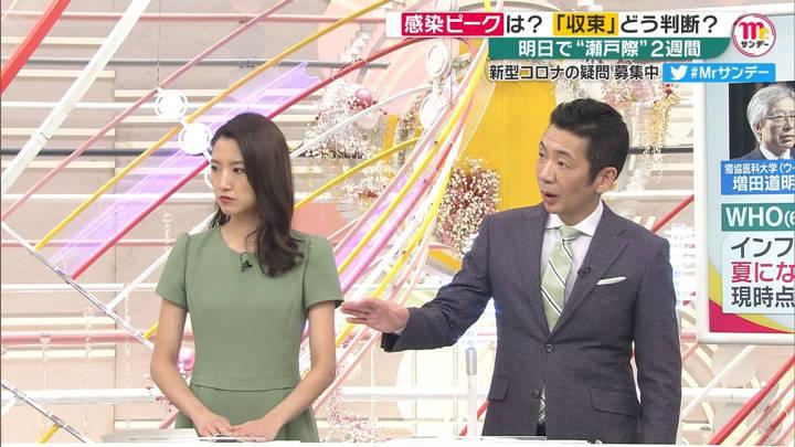 2020年03月08日三田友梨佳の画像26枚目
