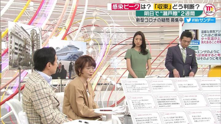 2020年03月08日三田友梨佳の画像27枚目