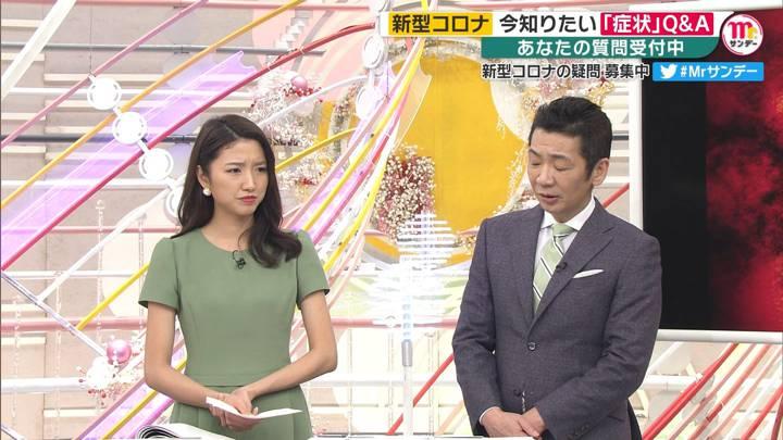 2020年03月08日三田友梨佳の画像31枚目