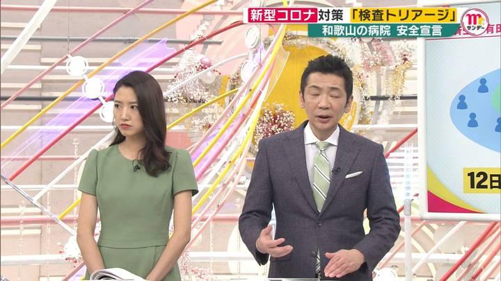 2020年03月08日三田友梨佳の画像32枚目