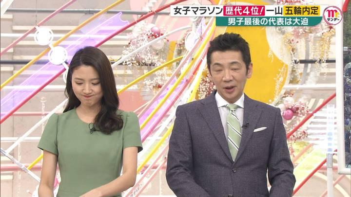 2020年03月08日三田友梨佳の画像34枚目